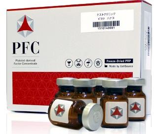血小板由来の成分PFC療法